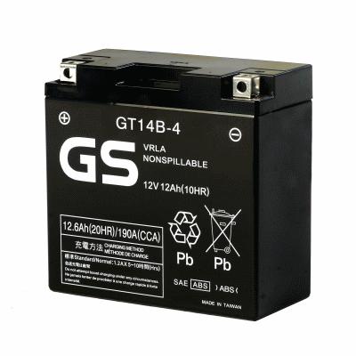 GS Yuasa GT14B-4