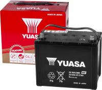аккумулятор автомобильный YUASA 85D26L 69 Ач 615 А